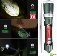 Senter LED Rechargeable Super Bright sangat Terang