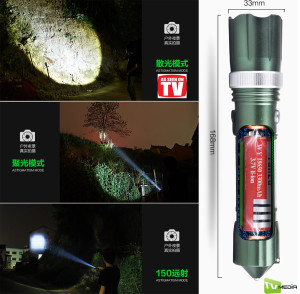 Senter LED Rechargeable Super Bright sangat Terang
