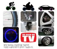 Tutup Pentil Ban Lampu LED Motor Sepeda Mobil